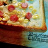 柚子胡椒とコーンのチーズトースト