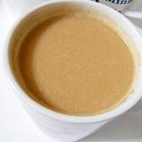 赤ワイン入り ❤ ジンジャーミルクコーヒー