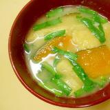 かぼちゃ・油揚げ・ニラの味噌汁