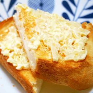 くせになる♪たくあんマヨネーズ食パン♪