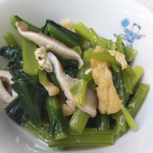 小松菜・椎茸・油揚げのさっと煮