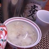 おうち居酒屋、牡蠣の蕪蒸し