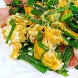 朝の一皿☆ 「ニラとベーコンの卵炒め」