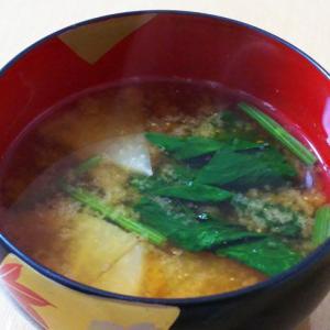 ほうれん草と大根の味噌汁