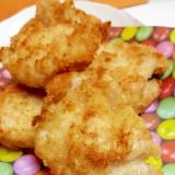 簡単!(^^)鶏むね肉のチーズ風味ナゲット♪