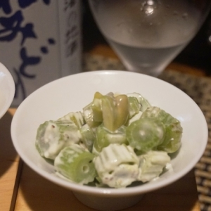 【鹿児島食材】葉ごぼうと空豆のエジプト和え