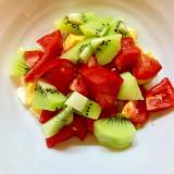 キウイとトマトの卵サラダ