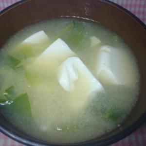チンゲン菜と豆腐の味噌汁