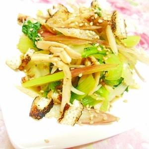ツーンと❤エリンギと青梗菜と茗荷のとりあえず❤