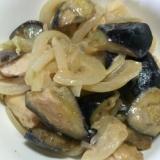 茄子と鶏肉の味噌マヨ炒め