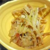 冷凍状態になった茹で筍で手作りメンマ