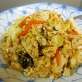 味噌炒り豆腐