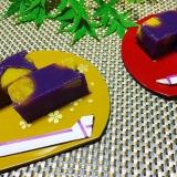 おもてなしに!紫芋の栗羊羹