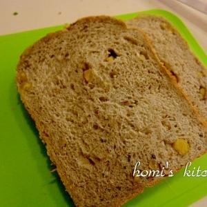 HB使用★黒ごまおいも食パン