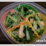 お弁当に◎冷凍保存の小松菜の煮浸し