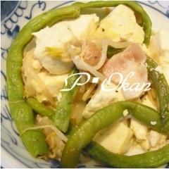 豆腐とインゲンのベーコン煮