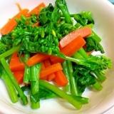 アスパラ菜と人参の簡単サラダ