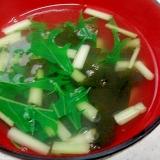 水菜とワカメの澄まし汁