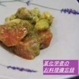 おつまみ☆アボカドとサーモンのサラダ
