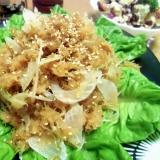 天草のサラダ