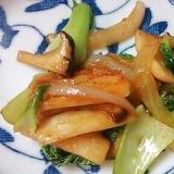 チンゲン菜とエリンギと玉ねぎのピリ辛中華炒め