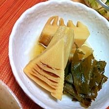 シンプルな味☆タケノコとわかめの煮物
