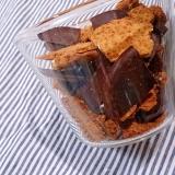 大豆粉いりクッキーアイスのカリカリチョコミックス