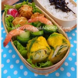 彩り華やか 海老巻きチンゲン菜の中華炒め お弁当に