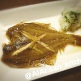 【煮付け】簡単カレイの煮付け あっさり 煮魚