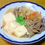 肉豆腐~ちょっと甘め★