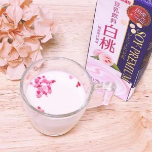 ホットꕤ はちみつレモンꕤ ピーチ豆乳