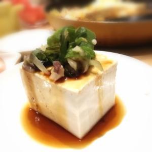 【時短】薬味のせ豆腐(オクラ、みょうが、大葉)