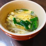 もやしとニラと卵の中華風スープ