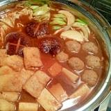 赤味噌鍋++
