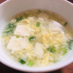ねぎたま豆腐スープ