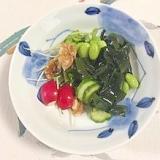 胡瓜、ラディッシュ、ワカメ、枝豆の和え物