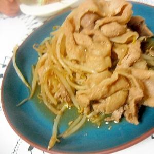 お肉たっぷりの 豚の生姜焼き