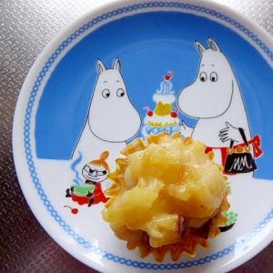 ★卵・乳不使用★ こどもが喜ぶ絶品おやつ♪鬼饅頭♪