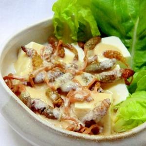 まろやかドレッシングで、豆腐とつくしのサラダ