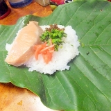 故郷を想う夏の味☆ほう葉寿司