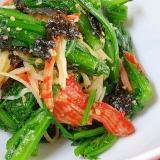 野菜で一品☆ ごま風味「春菊のナムル」
