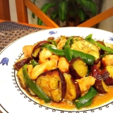 ガッツリ!茄子と鶏肉のニンニク味噌炒め