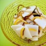 カブと塩昆布柚子の寿司酢漬け