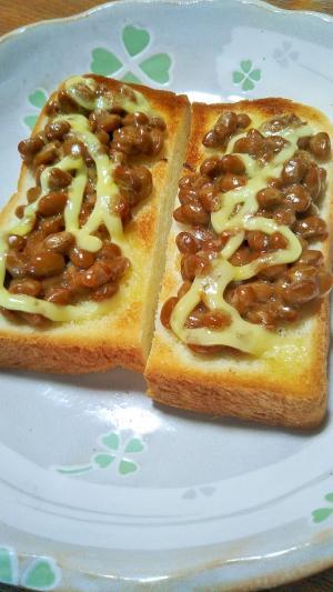 美味しいよ!納豆トースト