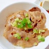 生姜焼き用の豚肉で にんにくたっぷりスタミナ丼