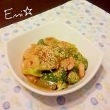 エビとブロッコリーの中華炒め