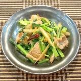 豚肉と小松菜とささがきごぼうの炒め物