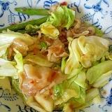 ❤キャベツとアスパラ豚肉のスイートチリソース炒め❤