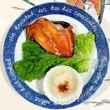 まとう鯛(みりん漬け)のグリル焼き