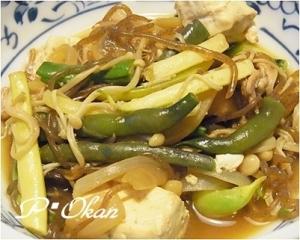 ダイエットに♪ムネ肉と豆腐の煮物